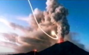Ovnis en los volcanes